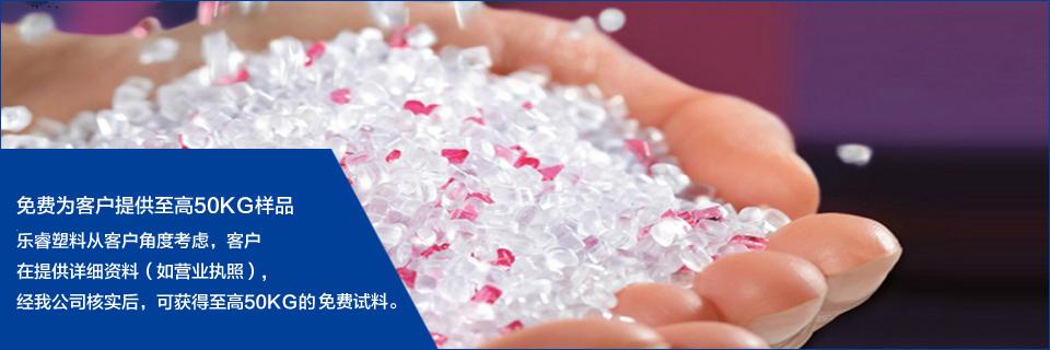 沙伯基础创新塑料sabic一级代理商代理SABIC塑料LEXAN VLOAX